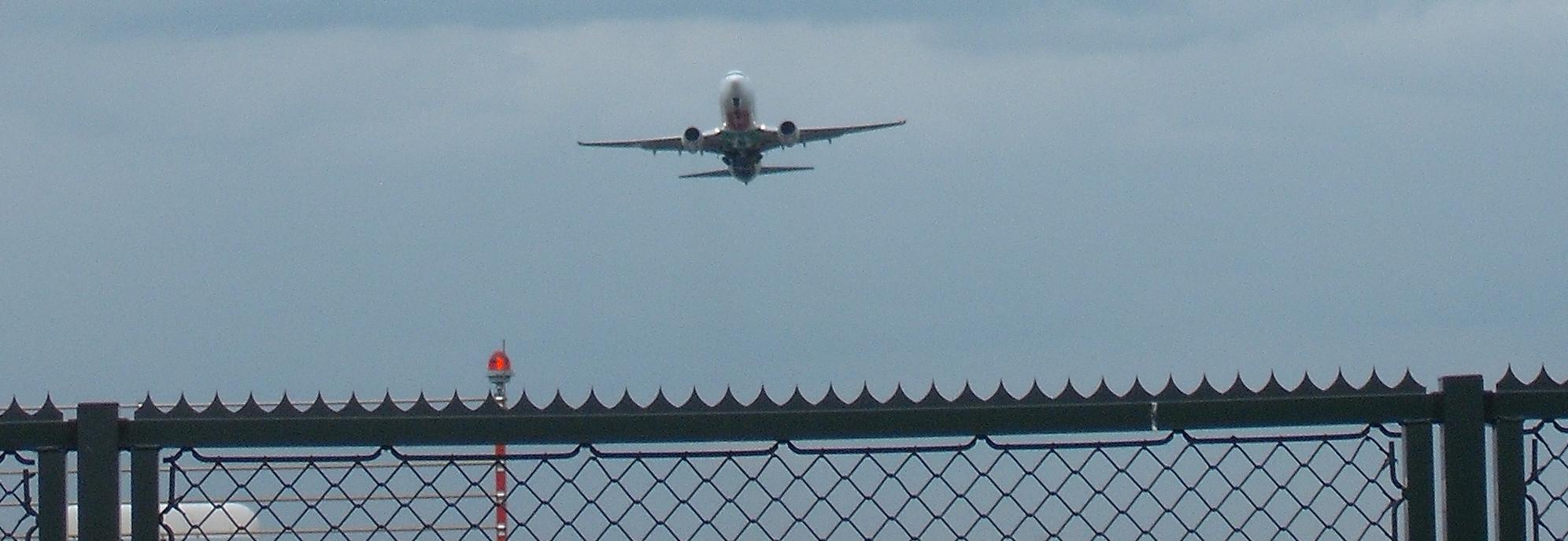 AVAAZ-petitie voor parlementaire enquête luchtvaart